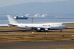 U.Tamadaさんが、中部国際空港で撮影したカリッタ エア 747-4B5(BCF)の航空フォト(写真)