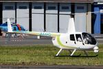 Chofu Spotter Ariaさんが、東京ヘリポートで撮影したヘリテック・エアロサービス R44 Ravenの航空フォト(飛行機 写真・画像)