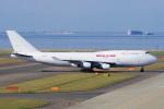 yabyanさんが、中部国際空港で撮影したカリッタ エア 747-4B5(BCF)の航空フォト(写真)