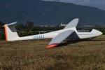 MOR1(新アカウント)さんが、大野滑空場で撮影した名城大学 ASK 23Bの航空フォト(写真)