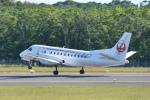ワイエスさんが、釧路空港で撮影した北海道エアシステム 340B/Plusの航空フォト(写真)