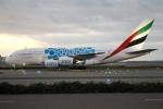 ハピネスさんが、関西国際空港で撮影したエミレーツ航空 A380-861の航空フォト(写真)