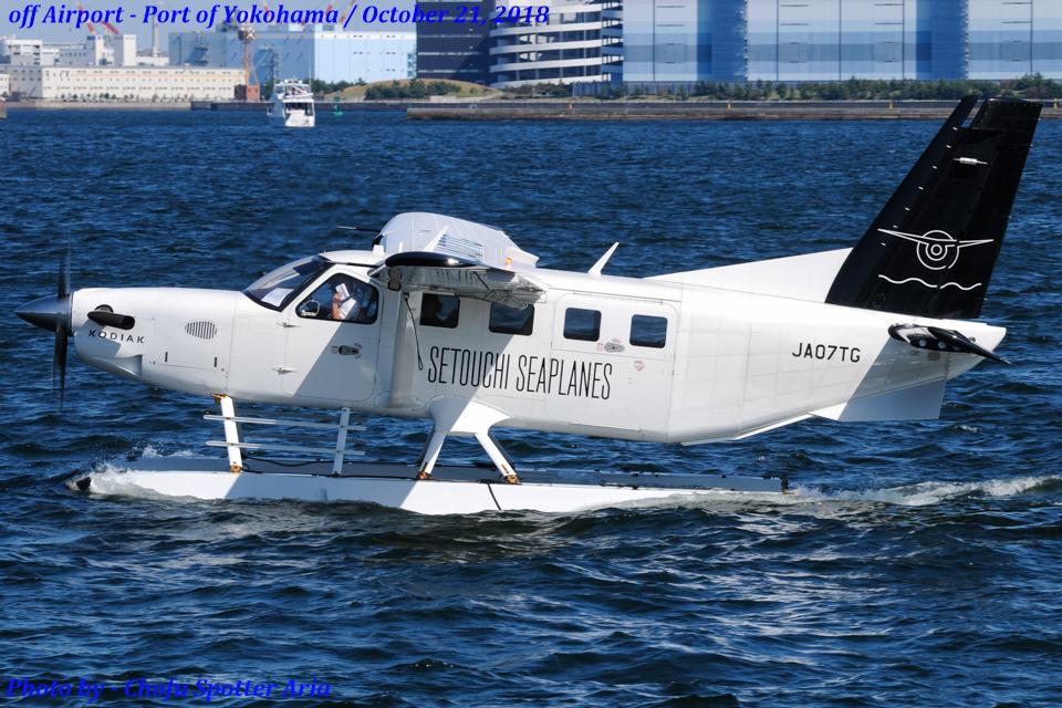Chofu Spotter AriaさんのせとうちSEAPLANES Quest Kodiak (JA07TG) 航空フォト
