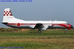 Chofu Spotter Ariaさんが、入間飛行場で撮影した航空自衛隊 YS-11A-218FCの航空フォト(飛行機 写真・画像)