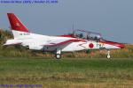 Chofu Spotter Ariaさんが、入間飛行場で撮影した航空自衛隊 T-4の航空フォト(飛行機 写真・画像)