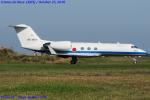 Chofu Spotter Ariaさんが、入間飛行場で撮影した航空自衛隊 U-4 Gulfstream IV (G-IV-MPA)の航空フォト(飛行機 写真・画像)
