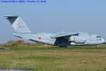 Chofu Spotter Ariaさんが、入間飛行場で撮影した航空自衛隊 C-2の航空フォト(飛行機 写真・画像)