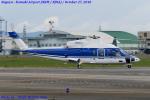 Chofu Spotter Ariaさんが、名古屋飛行場で撮影したファーストエアートランスポート S-76Cの航空フォト(写真)