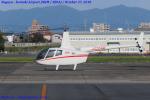 Chofu Spotter Ariaさんが、名古屋飛行場で撮影したちくぎんリース R66 Turbineの航空フォト(飛行機 写真・画像)