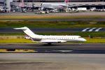まいけるさんが、羽田空港で撮影したネットジェット・インターナショナル BD-700-1A10 Global Expressの航空フォト(写真)