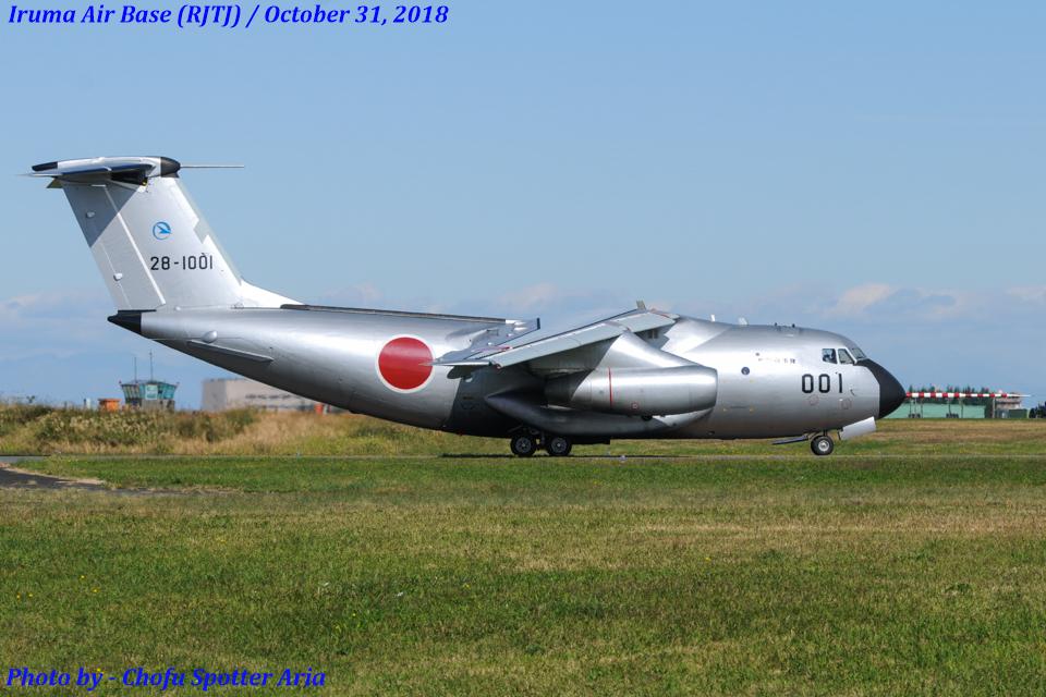 Chofu Spotter Ariaさんの航空自衛隊 Kawasaki C-1 (28-1001) 航空フォト