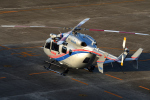 Joshuaさんが、名古屋飛行場で撮影した秋田県消防防災航空隊 BK117C-2の航空フォト(写真)