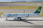 rjジジィさんが、中部国際空港で撮影した春秋航空 A320-214の航空フォト(写真)
