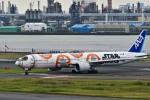 Dojalanaさんが、羽田空港で撮影した全日空 777-381/ERの航空フォト(写真)