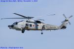 Chofu Spotter Ariaさんが、厚木飛行場で撮影した海上自衛隊 SH-60Kの航空フォト(写真)