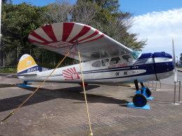 ユターさんが、航空科学博物館で撮影した朝日新聞社 195の航空フォト(飛行機 写真・画像)