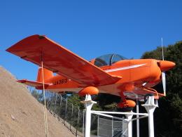 ユターさんが、航空科学博物館で撮影した京葉航空 AA-1 Yankeeの航空フォト(飛行機 写真・画像)