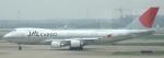 セブンさんが、上海浦東国際空港で撮影した日本航空 747-446F/SCDの航空フォト(飛行機 写真・画像)