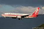 遠森一郎さんが、福岡空港で撮影した中国聯合航空 737-89Pの航空フォト(写真)