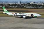 kumagorouさんが、仙台空港で撮影したエバー航空 A330-302Xの航空フォト(写真)