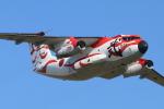 EXIA01さんが、入間飛行場で撮影した航空自衛隊 C-1の航空フォト(写真)