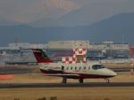 ONOさんが、名古屋飛行場で撮影した三菱重工業 Hawker 400Aの航空フォト(写真)