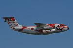 チャーリーマイクさんが、入間飛行場で撮影した航空自衛隊 C-1の航空フォト(写真)
