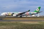 Kanryoさんが、新千歳空港で撮影したエバー航空 A330-302Xの航空フォト(写真)