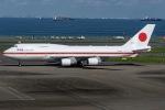 Kanryoさんが、羽田空港で撮影した航空自衛隊 747-47Cの航空フォト(写真)