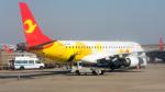 coolinsjpさんが、上海浦東国際空港で撮影した天津航空 ERJ-190-100 IGW (ERJ-190AR)の航空フォト(写真)