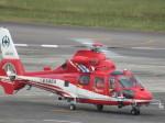 ランチパッドさんが、静岡空港で撮影した千葉市消防航空隊 AS365N3 Dauphin 2の航空フォト(写真)