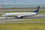 Tango-4さんが、関西国際空港で撮影した中国郵政航空 737-4Q8(SF)の航空フォト(写真)