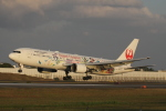 endress voyageさんが、伊丹空港で撮影した日本航空 767-346/ERの航空フォト(写真)