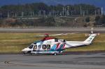 yamatoさんが、静岡空港で撮影した三重県防災航空隊 AW139の航空フォト(写真)