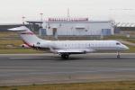 yabyanさんが、中部国際空港で撮影したPrivate BD-700-1A10 Global 6000の航空フォト(飛行機 写真・画像)