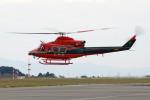 apphgさんが、静岡空港で撮影した富山県消防防災航空隊 412EPの航空フォト(写真)