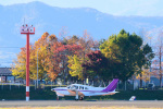パンダさんが、花巻空港で撮影した日本個人所有 PA-28R-201T Turbo Arrow IIIの航空フォト(写真)