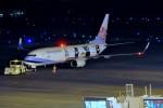 M.Ochiaiさんが、宮崎空港で撮影したチャイナエアライン 737-8FHの航空フォト(写真)