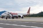 soranchuさんが、ランカウイ国際空港で撮影したマリンド・エア 737-8GPの航空フォト(写真)