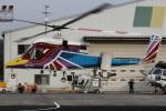 MOR1(新アカウント)さんが、奈良県ヘリポートで撮影したアカギヘリコプター K-1200 K-Maxの航空フォト(写真)