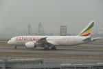 KKiSMさんが、香港国際空港で撮影したエチオピア航空 787-8 Dreamlinerの航空フォト(写真)