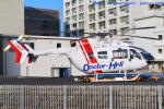いおりさんが、山口宇部空港で撮影した朝日航洋 BK117C-2の航空フォト(写真)