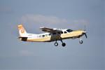 kumagorouさんが、仙台空港で撮影した第一航空 208B Grand Caravanの航空フォト(飛行機 写真・画像)