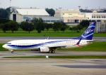 Bokuranさんが、ドンムアン空港で撮影したニュージェン・エアウェイズ 737-86Nの航空フォト(写真)