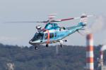 Koenig117さんが、名古屋飛行場で撮影した愛知県警察 A109E Powerの航空フォト(写真)