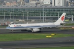 pringlesさんが、羽田空港で撮影した中国国際航空 A330-343Xの航空フォト(写真)