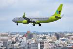 mojioさんが、那覇空港で撮影したジンエアー 737-86Nの航空フォト(飛行機 写真・画像)