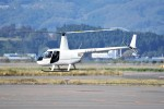 kumagorouさんが、仙台空港で撮影した日本個人所有 R44 Clipperの航空フォト(写真)