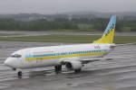 プルシアンブルーさんが、女満別空港で撮影したAIR DO 737-46Mの航空フォト(写真)