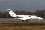 ATOMさんが、帯広空港で撮影した国土交通省 航空局 525C Citation CJ4の航空フォト(飛行機 写真・画像)